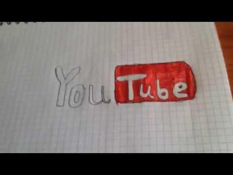как нарисовать надпись YouTube  #1