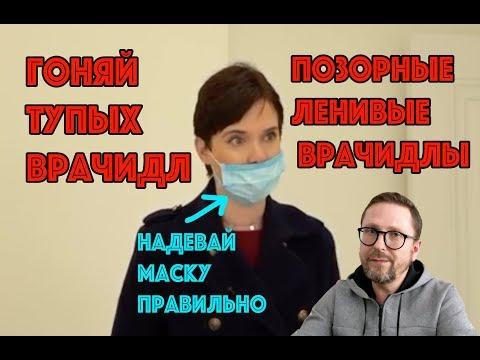 Как Соколова тупых
