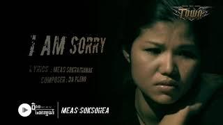 I AM SORRY / ឱ្យអូនសុំទោស - មាស សុខសោភា [ ពិភពនៃអារម្មណ៍ ]