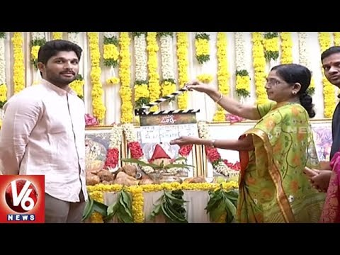 Allu Arjun's 'Naa Peru Surya Naa Illu India' Film Launched   Hyderabad   V6 News