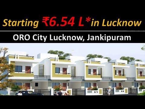Oro City Plots  & Flats  Jankipuram,Lucknow .मात्र 6.54 लाख में पाएं अपना घर