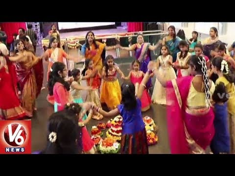 Bathukamma Festival Celebrations In Zurich City, Switzerland || V6 USA NRI News