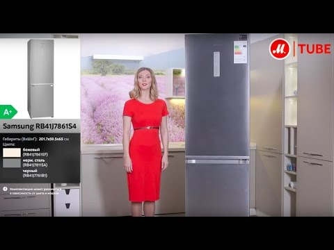 Видеообзор холодильника Samsung RB41J7861S4 с экспертом «М.Видео»