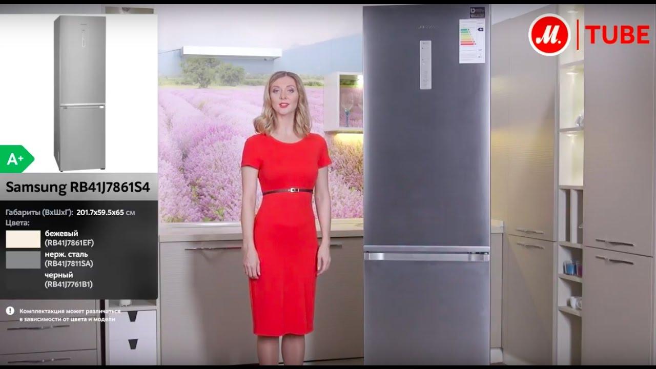 Купить холодильники в Тольятти | Белая Техника - YouTube
