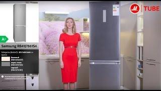 Відеоогляд холодильника Samsung RB41J7861S4 з експертом «М. Відео»