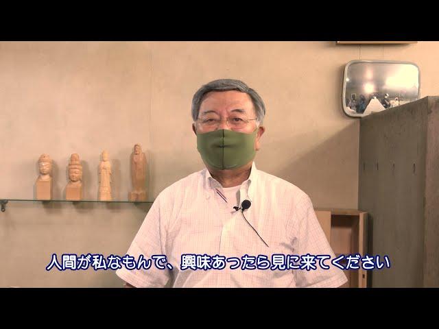 「TOKOYA 末廣」石垣マサカズのお店のお宝発見!