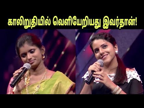 Super Singer 6 June 9 & 10th Rajalakshmi Sireesha in Danger Zone!   Who entered in Semi Final