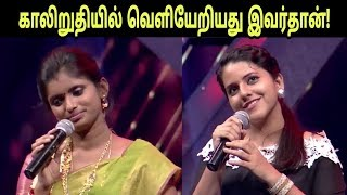 Super Singer 6 June 9 & 10th Rajalakshmi Sireesha in Danger Zone! | Who entered in Semi Final