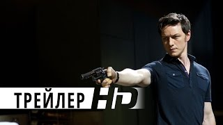 Транс | Трейлер RED BAND | HD