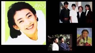 NHK連続テレビ小説「あぐり」オリジナル・サウンドトラック 岩代太郎(Ta...