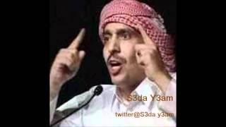 علي بن حمري لــيـه تـستذيــب تصميم صـدى يام s3da y3am