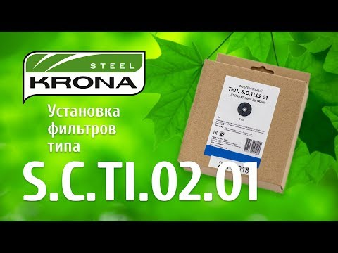 Видео инструкция по установке угольного фильтра S.C.T.I.02.01. (в комплекте 2 шт.)