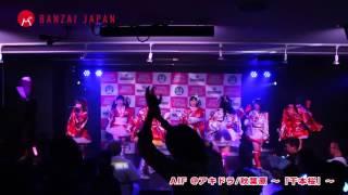 【AIF】BANZAI JAPAN 「千本桜」@アキドラ/秋葉原.