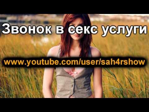 интим знакомства Любинский