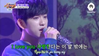 "[VIETSUB][AroundTheJ] GOT7 Jinyoung - ""I Love You"" | Show Singderella"