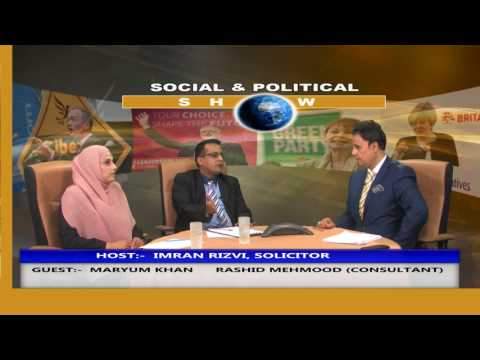 SOCIAL AND POLITICAL P2 EP020817