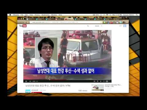 Viral suicide in South Korea; UK illegal immigration ad campaign