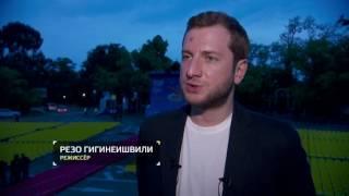 «Фильм Про». «Кинотавр»: Резо Гигинеишвили о «Заложниках»