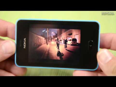 Телефон Nokia Asha 501