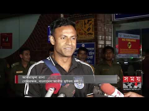 বিশ্বকাপের বাছাইয়ের ম্যাচ খেলতে ওমানে ফুটবল দল   BD Football Update   Somoy TV