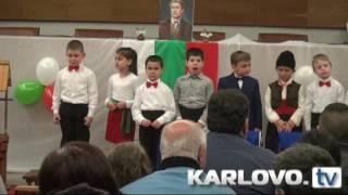 Ето ги гордите наследници на Васил Левски в Карлово