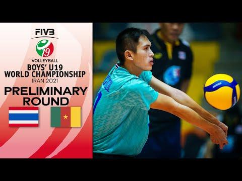 THA vs. CMR - Full Match   Group Phase   Boys U19 World Champs 2021