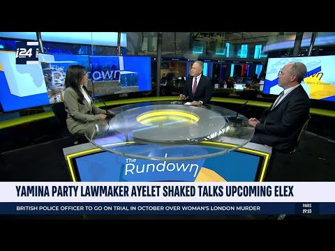 Israel: Yamina Party Lawmaker Ayelet Shaked Talks About Elections