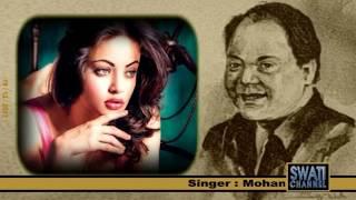 HUI SHAAM UNKA KHAYAL AA GAYA Singer Mohammad Aziz