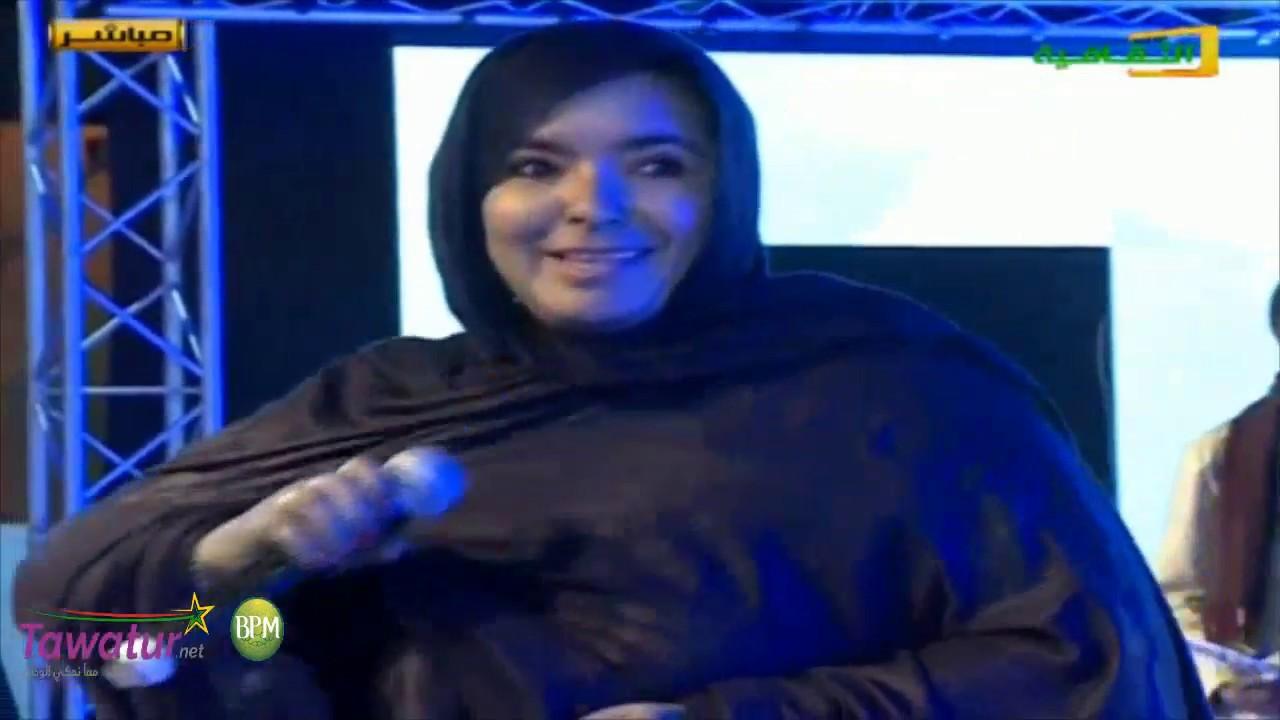 مشاركة الشاعرة الجزائرية خديجة بوصبيع في مهرجان المدن القديمة بمدينة شنقيط | قناة الثقافية