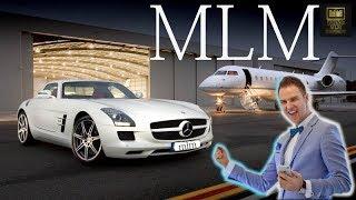 Strefa komfortu w MLM / Odrzucenie w MLM / Rola lidera w MLM