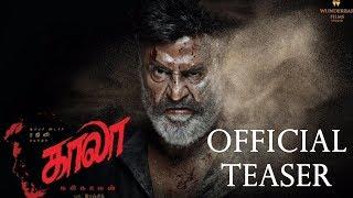 Kaala Official Teaser - Announced by Dhanush | Rajininikanth | Pa Ranjith | Santhosh Narayanan