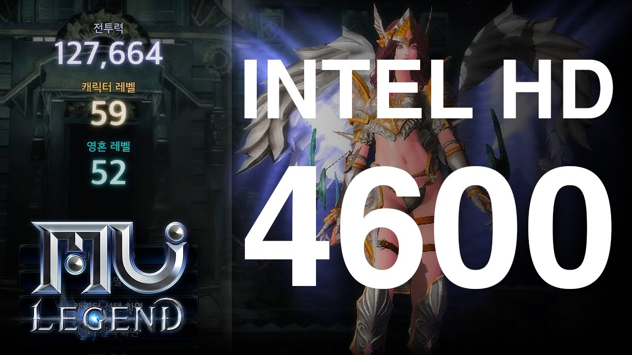 Mu legend intel 4000