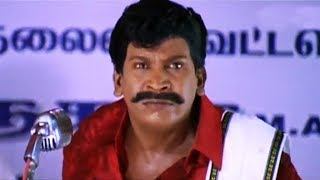 Vadivelu Nonstop Super Hit Laughing Tamil comedy scenes | Tamil Matinee Latest 2018