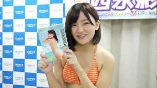 現役女子高生アイドルとして活躍している西永彩奈さんが、DVD「プリンセ...