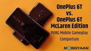 OnePlus 6T vs OnePlus 6T Mclaren Edition - PUBG Mobile Gameplay Comparison