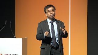 MIT China Summit: Jian-Wei Pan