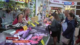 В Архангельске сотрудники надзорных ведомств вышли в большой рыбный рейд