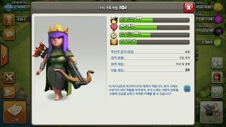 clash of clans (coc) -th9 clan war level 10 archer queen walk dragons,hog -3 stars