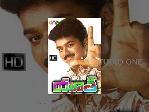 Youth Telugu Full Movie HD - Vijay | Shaheen Khan