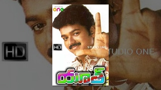 Youth Telugu Full Movie HD - Vijay | Shaheen Khan