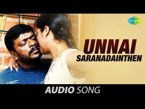 Ammuvagiya Naan | Unnai Saranadainthen Song