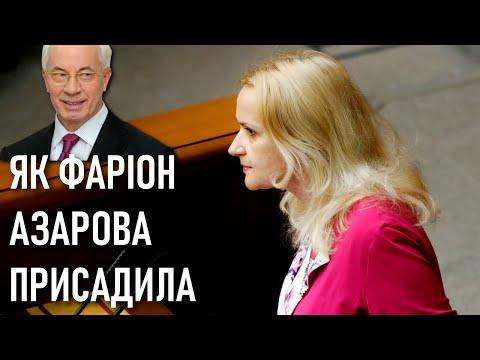 Internet Radio Holos fm: Українську мову не знають або політично упереджені, або розумово відсталі, — Ірина Фаріон до Азарова