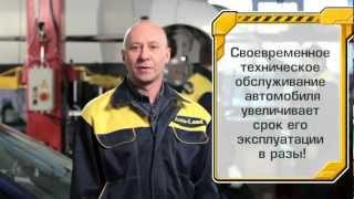 AutoLand Motornaya - ТО топливной системы автомобиля(, 2012-06-07T10:36:55.000Z)
