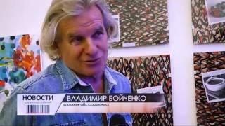 видео Всероссийская акция «Ночь в музее – 2016»