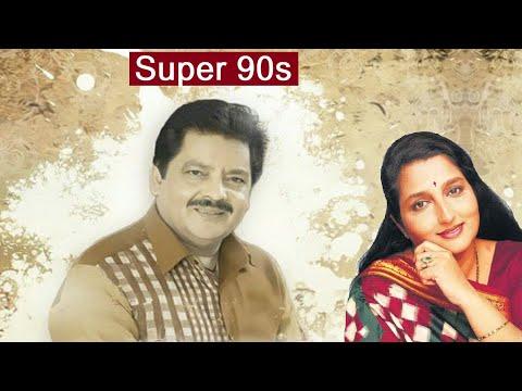 Udit Narayan Anuradha Very Rare Romantic Song - Khanka Re Khanka Kangna