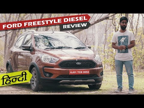 Ford Freestyle Diesel Performance Review - Most Fun Cross-ha