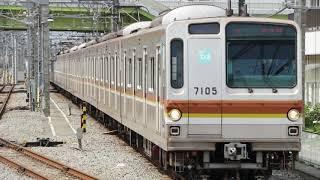 東京メトロ7000系走行音(日立2レベルIGBT-VVVF)(全電気ブレーキ対応)小手指→池袋(写真スライドショー付)