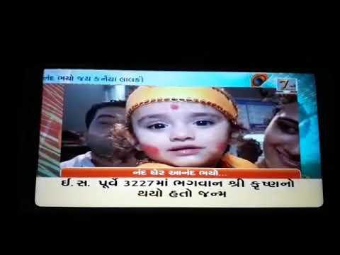 Live bal krishna on vtv channel