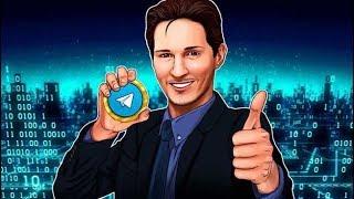 Павел Дуров создал свою криптовалюту/криптовалюта телеграмм/новая криптовалюта TON