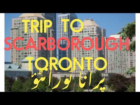 SCARBOROUGH I OLD TORONTO I پرانا ٹورانٹو I Canada I कनाडा